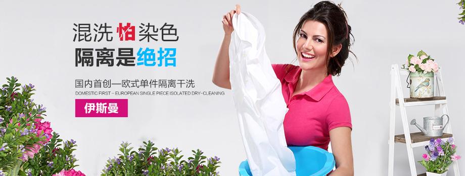 洗衣服染色了怎么办?